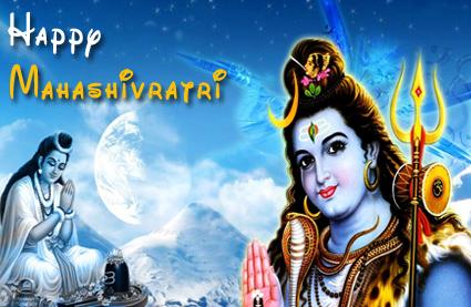 Online Mahashivratri Card
