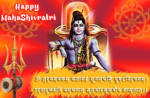 Printable Mahashivratri Card